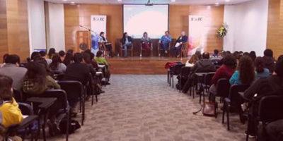Académico UCM entregó visión en foro sobre la perspectiva del postgrado en Chile